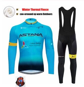 2019 negro astera equipo invierno térmico polar Ciclismo JERSEY pantalones de bicicleta...