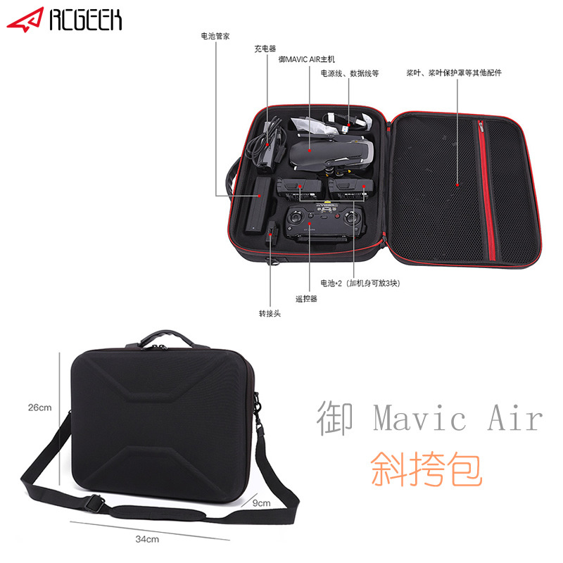 Dji Yulai Mavic Air Shoulder Bag Unmanned Aerial Vehicle Hand Storage Multi-functional Almighty Set Nylon Bag