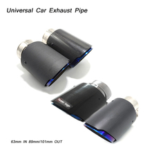 Universal Tail Car Exhaust Pipe 63mm IN 89mm 101mm OUT Durable Round Silencer System