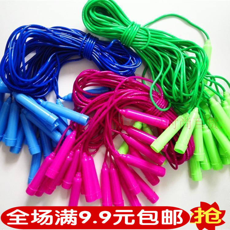 Children Jump Rope Color Plastic Rope Adult Outdoor Sports Kindergarten Primary School STUDENT'S Sports Standard Only