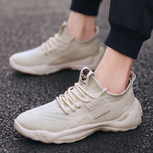 The store manager recommends the personality of the bottom of the bottom of the coconut shoes male flying woven mesh sports shoe the flying bath
