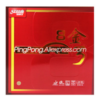 DHS GoldArc 8 / GA8 Table Tennis Rubber (Made in Germany) DHS GoldArc-8 / Gold Arc 8 Original DHS Ping Pong Sponge