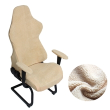 4pcs set Elastic Chair Armrest Pads Chair Cover Warm Lambswool Computer Chair Covers For Office Slipcover