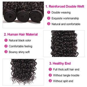 Image 5 - Klaiyi Hair Malaysia Curly Hair Bundles with Closure 4PCS Swiss Lace Closure With 3 Bundles Remy Human Hair Dark Black