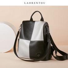 Laorentou студенческий рюкзак для книг в английском стиле женская