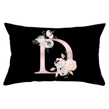 6 Alphabet Flower Throw Pillowcase Best Children's Lighting & Home Decor Online Store
