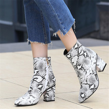 ZETMTC הדפסת נחש Pu נשים קרסול מגפי Zip הבוהן מחודדת הנעלה עבה גבוהה עקבים נשי אתחול נעלי נשים 2019 נחש הנעל