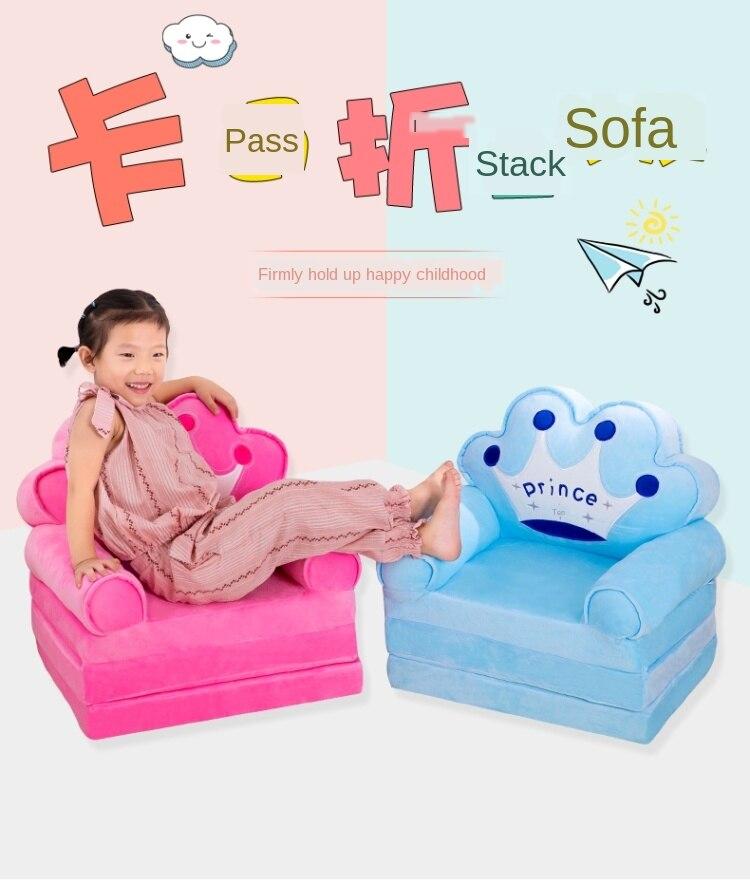 115 см детский диван, модное мультяшное сиденье с короной, детское кресло, чехол для малыша, детский диван, складной с наполнителем, мини-диван 3