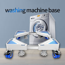 Suporte fixo à prova de choque universal móvel da máquina de lavar roupa do rolo lvdibao