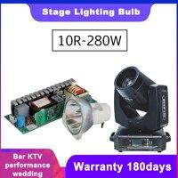 MSD Platinum 10R 280W beam lamp with power supply ballast