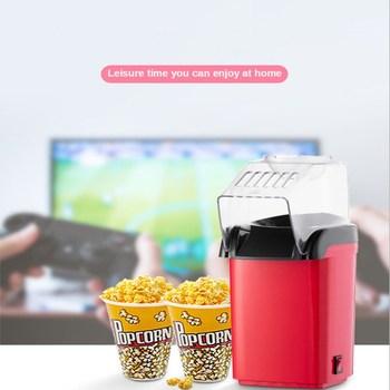 Mini kreatywne przekąski dla dzieci mały sprzęt agd szczęśliwa automatyczna maszyna do popcornu tanie i dobre opinie abay Ptfe 1200W 110-220V CN (pochodzenie) Plastic + Metal Wspólna frytkownica Sterowanie ręczne mechaniczny minutnik