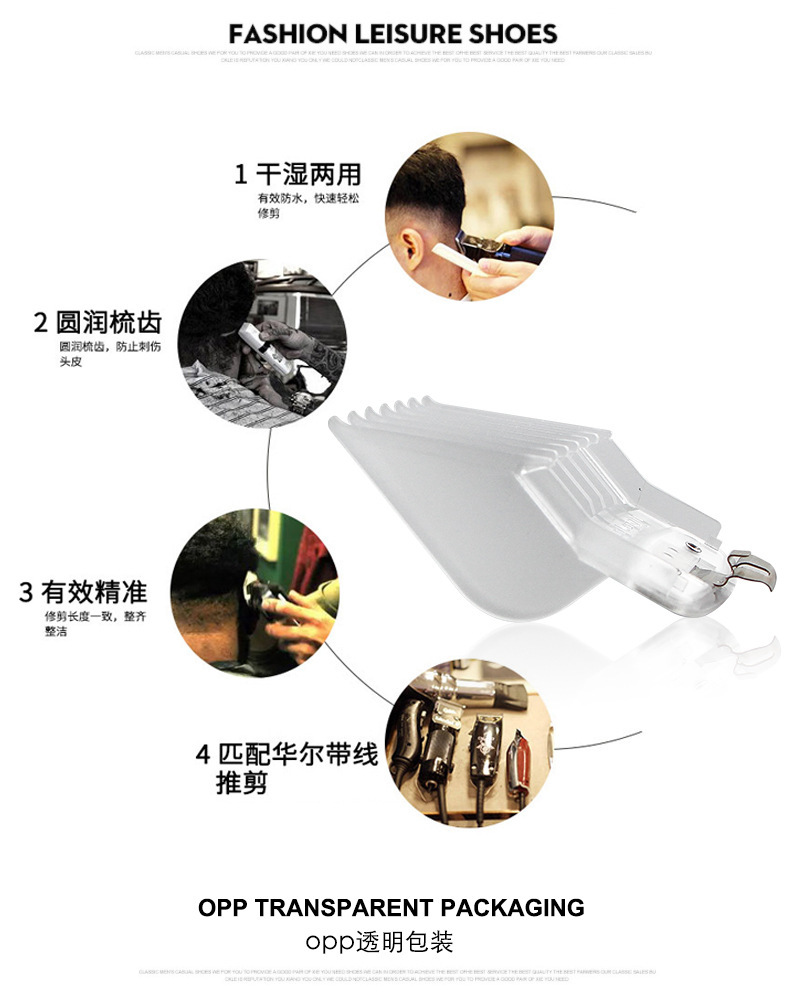 6p para wahl universal clipper de cabelo