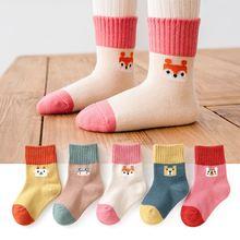 5 пар Детские осенне зимние хлопковые носки