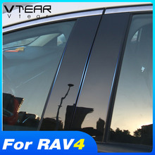 Vtear For Toyota RAV4 2019 2020 Accessories Car Window BC Column Sticker Trim Mirror Reflection Panel Exterior Modification