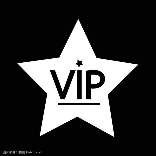 VIP LINK Baby Bed