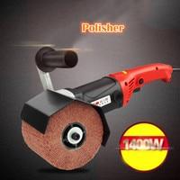 ドローベンチ研磨機電動ポリッシャー金属延伸機 -