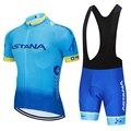 Juego de Jersey de ciclismo Astera STRAVA ropa de ciclismo traje de manga corta MTB Jersey de bicicleta 80% poliéster Maillot ropa de ciclismo M|Conjuntos de ciclismo| |  -