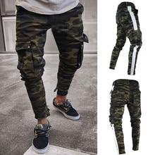 цена на Autumn Mens Casual Skinny Stretch Zipper Denim Cotton Pants Pleated Ripped Freyed Slim Fit Jeans Trousers M0910