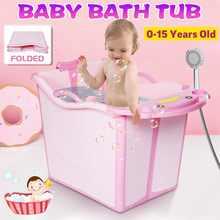 Składana wanna dzieci leżące blokowanie temperatury uniwersalna antypoślizgowa wanna do kąpieli duże dziecko nowonarodzone dzieci wanny dla 0 ~ 15 lat