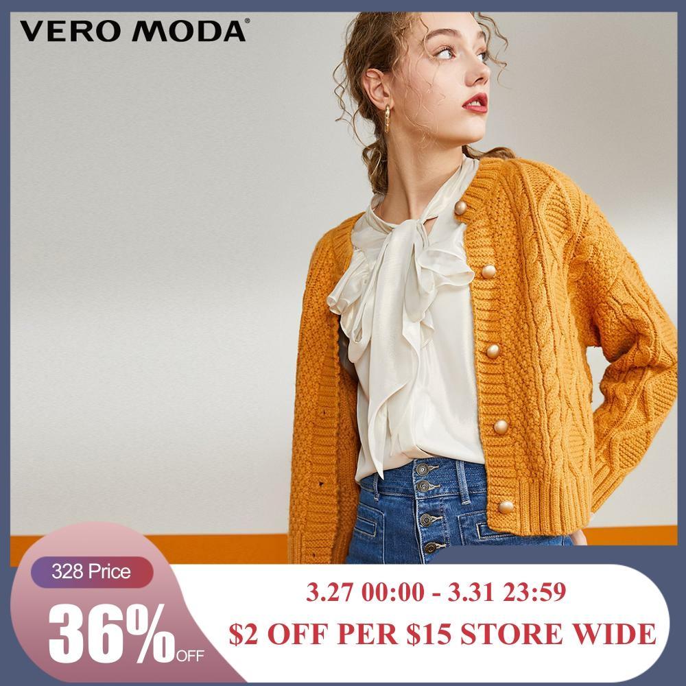 Vero Moda Women's Vintage Round Neckline Pure Coarse Cardigan Knit   319324559