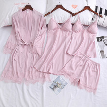 Suspender Nightgown Homewear Ice-Silk Ladies with Chest-Pad Comfortable SP0006 Sexy