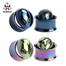 KUBOOZ Hot Fashion Product Stainless Steel Alien Ear Plugs Tunnels Gauges Body Piercing Jewelry Earring Expanders Stretchers