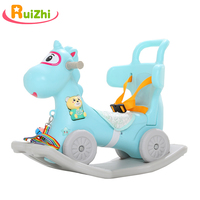 Ruizhi Unicorn Rocking Horse Children Trojan Horse With Music Dual Use Baby Ride On Toys 1 3 Years Old Kids Toys Gifts RZ1109