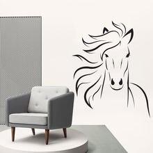 Симпатичные настенные Стикеры наклейки на стену с лошадью для