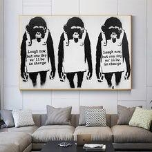 Бэнкси арт три orangutans художественная Живопись Печать для