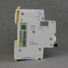 High quality air switch micro high-break circuit breaker C type C120H1P 2P 3P 4P C80A100A125A