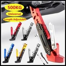 Adjustable CNC Metal Motorcycle Foot Bracket Kick Side Bracket Durable Corrosion Resistant Bracket