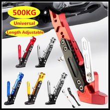 Adjustable CNC Metal Motorcycle Foot Bracket Kick Side Bracket Durable Corrosion Resistant Bracket