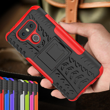 capa-for-lg-g6-5-7-inch-coque-case-armor-shockproof-cover-etui-for-lg-g6-g-6-lgg6-protective-case-smartphone-fundas