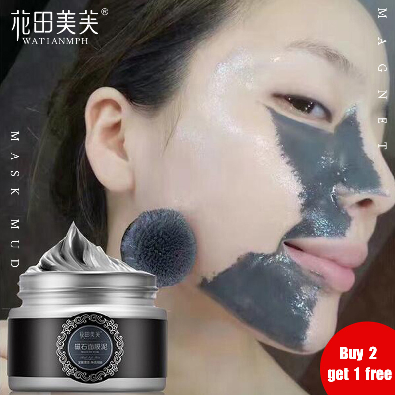 WATIANMPH 2019 Mineral-Rich Magnetic Face Mask Deep Pore Cleansing Removes Blackhead  Firming Moisturizing Detoxifying Skin Care