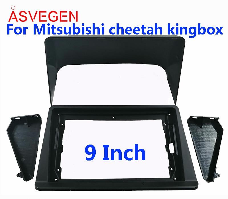 Asvegen Car Radio Fascia Frame For Mitsubishi cheetah kingbox Car Dvd Frame Install Panel Dash Mount Installation Dashboard