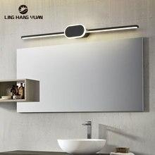 White&Black Sonce Wall Lamp 40 60 80cm Modern Wall Light For Bathroom Lamp Living room Bedroom Bathroom Mirror Front Lights Iron