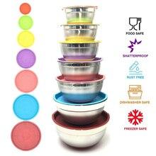 7 цветов миска для смешивания из нержавеющей стали с крышкой домашний кухонный миксер для яиц салатники Нескользящая силиконовая нижняя чаша для хранения пищевых продуктов набор