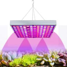 купить Binval 45W/25W/20W LED Plants Grow led Lights 265V Full Spectrum For Indoor Greenhouse grow Plants Hydroponics Flowering Growth дешево