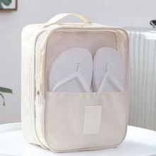 Высококачественная портативная дорожная сумка для обуви сумки
