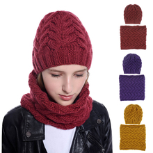 Осенне-зимняя женская шапка с нагрудником из двух частей, теплые вязаные шапки, шапки бини, шарф, Женские однотонные вязаные шапки с нагрудником, шапка для улицы