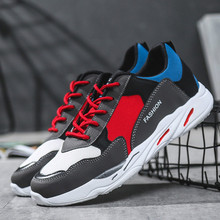 2019 New Men Outdoor Sport Sneakers Breathable Running Shoes Male Black Red Male Gym Sneakers Athletic Footwear Size 39-44 man running shoes black red white sports shoes for male spring summer athletic footwear male breathable light sneakers running