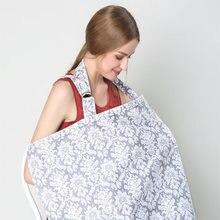 Хлопковый фартук для грудного вскармливания кормящих женщин