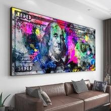 Toile d'art mural or moderne populaire colorée pour cent argent, peinture de rue, affiche abstraite, décor de maison