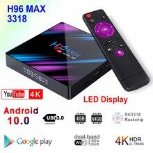 H96 MAX 3318 Android 10.0 สมาร์ททีวีกล่อง Rockchip RK3318 4GB RAM 64GB ROM BT4.0 USB3.0 2.4G 5G Dual WIFI 3D 4K HDR Media Player