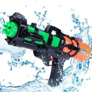 Water Guns Super Summer Holiday Blaster Kids Child Squirt Beach Toys Spray pistol Water Gun
