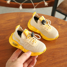 Autumn Baby Soft Bottom 0-3 Years Old Boy Toddler Shoes Brea