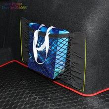 Rede de armazenamento de carro para garrafas de armazenamento de mantimentos adicionar para acura ilx rdx mdx rl tl tsx zdx mdx