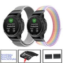 купить For Garmin Fenix 5 5plus 5x Quick Fit Nylon Watch Band Strap Sports Smart Watch belt fenix 3 3hr Bands Straps For Forerunner 935 по цене 313.93 рублей
