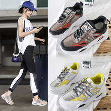 New Sneakers Women Breathable Casual Shoes Female Fashion Sn