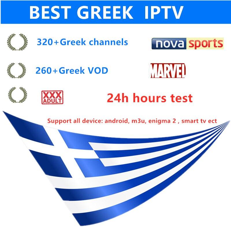 Greek IPTV Subscription Nova Marvel 320+ Live Channels Greece HD Adult Xxx France Spain Italia Iptv M3u Smart Android Tv Box